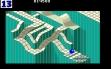 Логотип Emulators Marble Madness