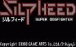 Логотип Emulators Silpheed
