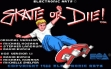 Logo Emulateurs Skate Or Die