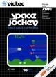 logo Emulators SPACE JOCKEY [USA]
