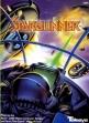 Logo Emulateurs STARGUNNER [USA]