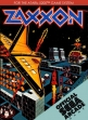 Логотип Emulators Zaxxon (USA)