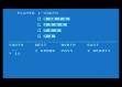 logo Emuladores BRIDGEPRO [XEX]
