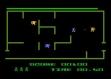 logo Emulators K-RAZY SHOOTOUT [XEX]