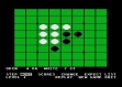 Логотип Emulators ODIN [XEX]