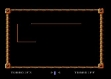 Логотип Emulators TECH [XEX]