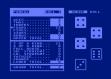 Логотип Emulators YAHTZEE [XEX]