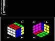 Логотип Emulators Cube Master [SSD]