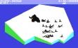logo Emulators Arctic Shipwreck