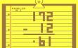 logo Emulators Arithme-Sketch