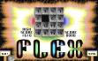 Логотип Emulators Flex