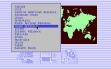Логотип Emulators Global Commander