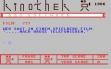 Логотип Emulators Kinothek