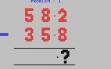 Логотип Emulators Ladders to Learning - Decimal Fractions