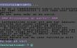 logo Emulators Mardromsplaneten