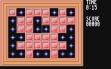 Логотип Emulators Mind Maze