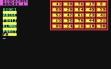 Логотип Emulators Motus