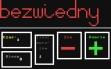 Логотип Emulators Ortografia!