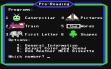 Логотип Emulators Pre-Reading
