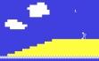 logo Emulators Sand Castle