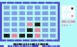 logo Emulators Score-Four