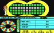 Logo Emulateurs Wheel of Fortune - First Edition