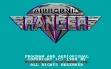 Logo Emulateurs Airborne Ranger (1988)