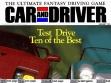 Логотип Emulators Car & Driver (1992)