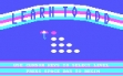 Логотип Emulators Learn to Add (1987)