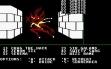 Логотип Emulators MIGHT AND MAGIC: BOOK I