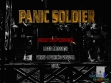 Логотип Emulators PANIC SOLDIER