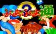 Логотип Emulators PUYO PUYO 2