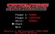 Логотип Emulators SplayMaster (1996)