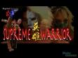 logo Emuladores Supreme Warrior (1996)