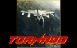 logo Emuladores Tornado (1993)