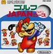 logo Emulators GOLF : JAPAN COURSE [JAPAN]
