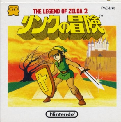 LINK NO BOUKEN : THE LEGEND OF ZELDA 2 [JAPAN] image