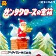 logo Emulators SANTA CLAUS NO TAKARABAKO [JAPAN]