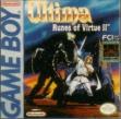 logo Emulators Ultima - Ushinawareta Runes II (Japan)
