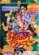 Logo Emulateurs Game Boy Wars Turbo - Famitsu Version (Japan) (SGB Enhanced)