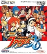 logo Emuladores King of Fighters, The - Heat of Battle (Europe) (SGB Enhanced)