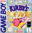 Logo Emulateurs Kirby no Kirakira Kids (Japan) (SGB Enhanced)