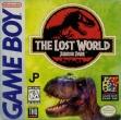 Logo Emulateurs Monde Perdu, Le - Jurassic Park (France) (SGB Enhanced)