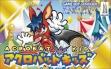 logo Emulators Acrobat Kid [Japan]