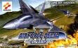 logo Emulators AirForce Delta II [Japan]