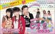 Logo Emulateurs Angel Collection 2 : Pichimo ni Narou [Japan]