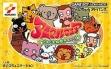 logo Emulators Animal Mania : Dokidoki Aishou Check [Japan]