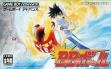 logo Emulators BB Ball [Japan]