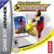 logo Emulators Backyard Skateboarding [USA]