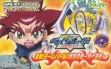logo Emulators Bakuten Shoot Beyblade 2002 : Gekisen! Team Battle!! Kouryuu no Shou, Daichi Hen [Japan]